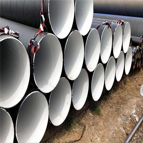 大口径内外涂塑钢管排污管网工程用叶城县