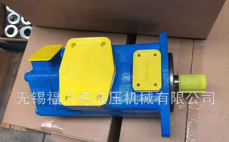V10-1P5S-11B20叶片泵厂家价格