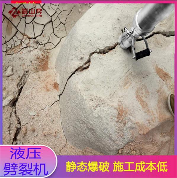 睢阳开裂机器挖机霹雳棒开采成本低