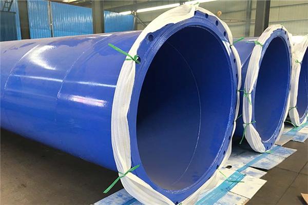 武宣县内外涂环氧树脂涂塑钢管价格更新