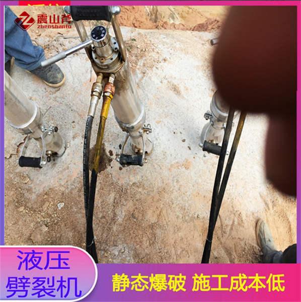 河池金城江井下液压劈裂机代替破碎锤