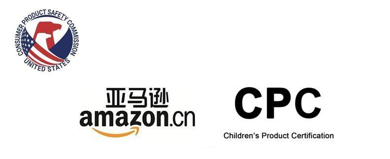 梅州CPC认证_办理
