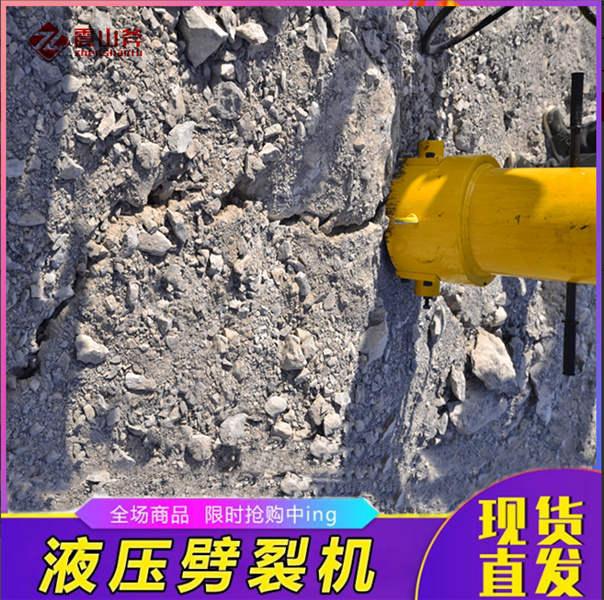 龙湖机载大劈裂机破石方法必看