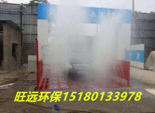 九江都昌洗车池效果--旺远环保设备