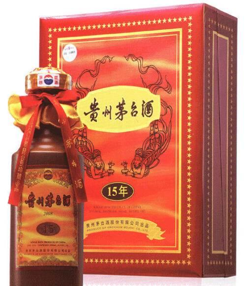 凤阳回收生肖茅台酒瓶子值多少钱