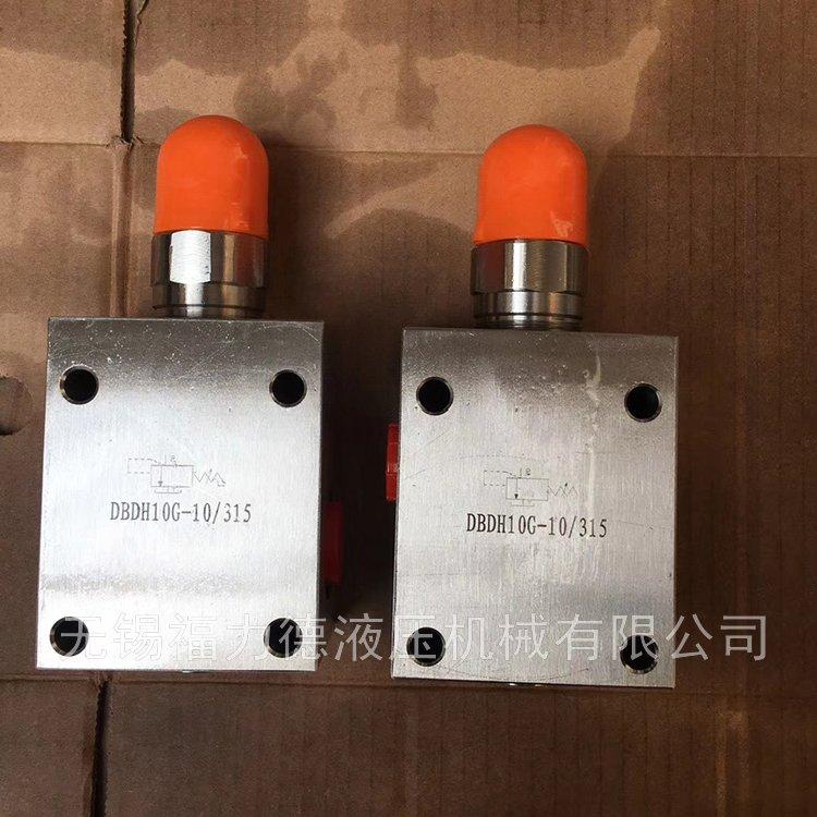 CPG-03-E-20-50,直通单向阀