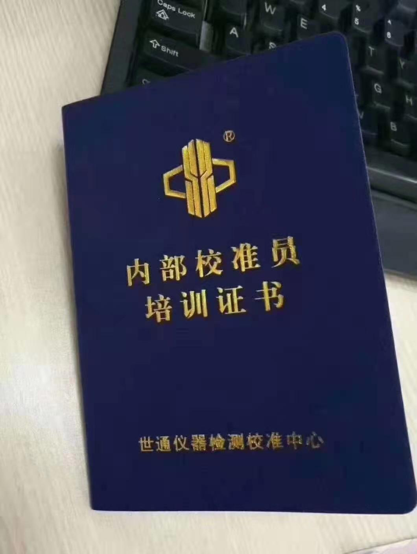 科尔沁区硅烷气体报警器标定:今日头条