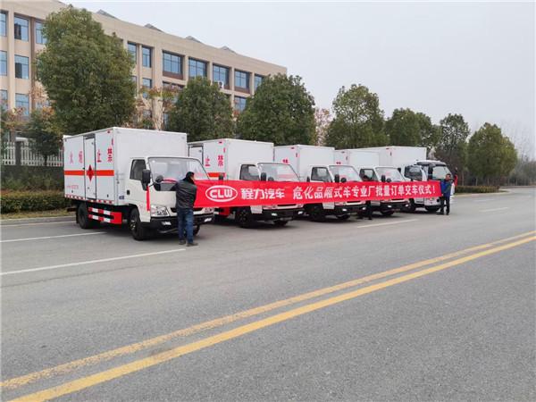 5.1米黄牌微型四类易燃固体厢式运输车湖北随州找哪家程力公司有品质