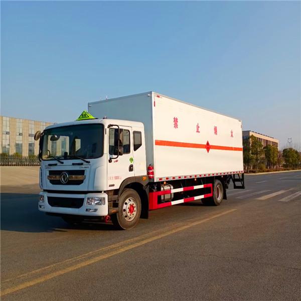 4.2米重汽豪沃危废危险品货车湖北随州找哪家程力公司有品质