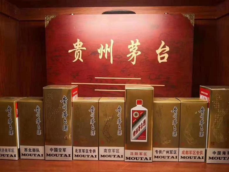 参考:(2006年金奖纪念茅台酒茅台酒)/回收收购价格一览表