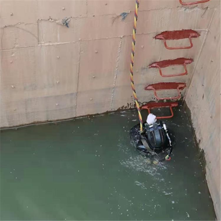 十堰污水管道封堵公司-蛙人水下作业施工队