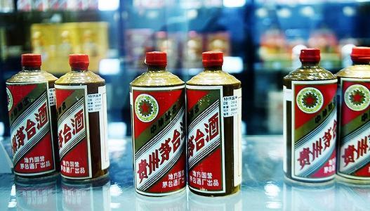岳陽回收96年茅臺酒多少錢96年茅臺酒回收值多少錢