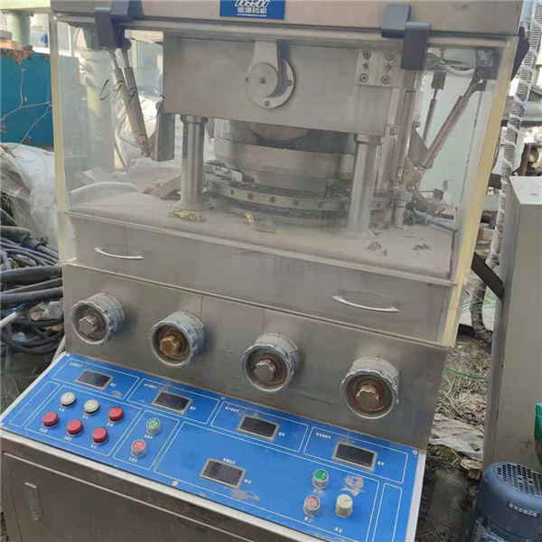 淮南市回收冶金粉末粒压片机