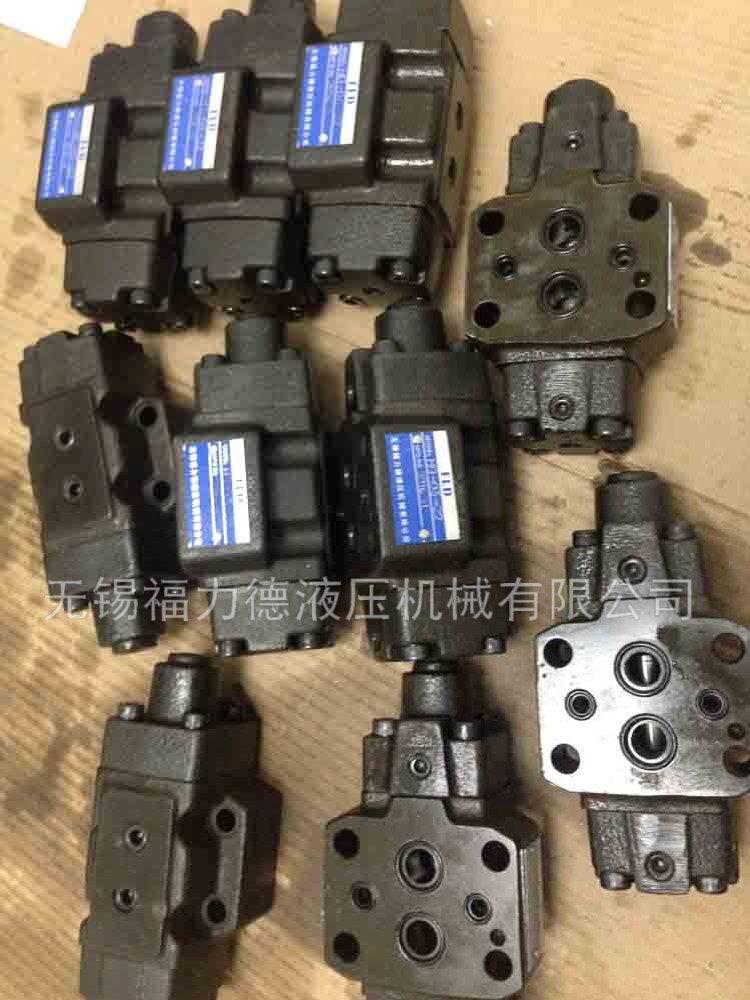 MCB-03-2-20,节流阀