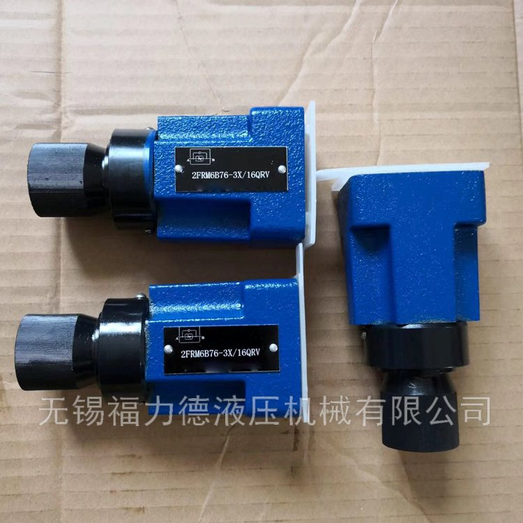 GDBY-06-25X防爆电磁阀