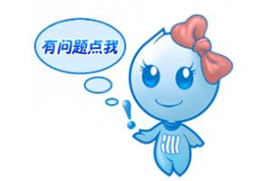 重庆小天鹅冰箱售后维修电话—〔24小时客服热线〕全国统一400客服中心