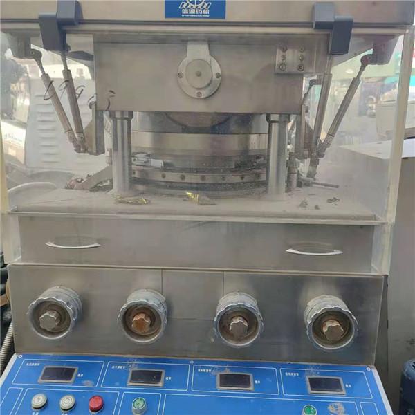 茂名回收农药片压片机