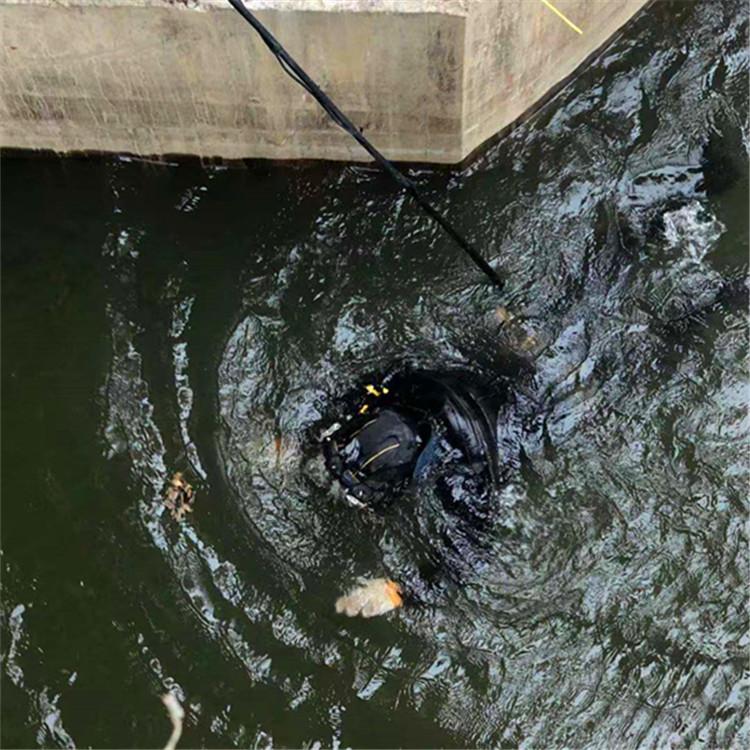 清河蛙人水下砌墙、潜水拆除施工队专业队伍