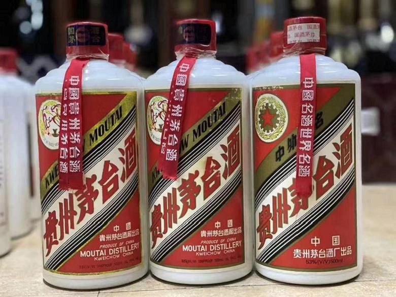 (公开)2017年飞天茅台酒(回收价格多少钱)