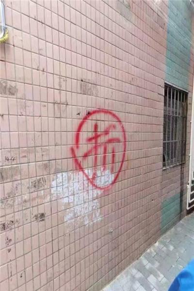 学区房!!!西乡前海房【前海公馆】中洲集团旧改项目有保障吗?