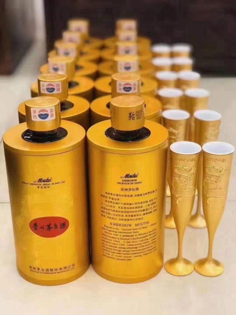 1999年国庆五十周年盛典茅台纪念茅台酒回收价格一览表(讲解)