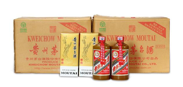 青海1994年53度茅台酒(收购价格一览查询