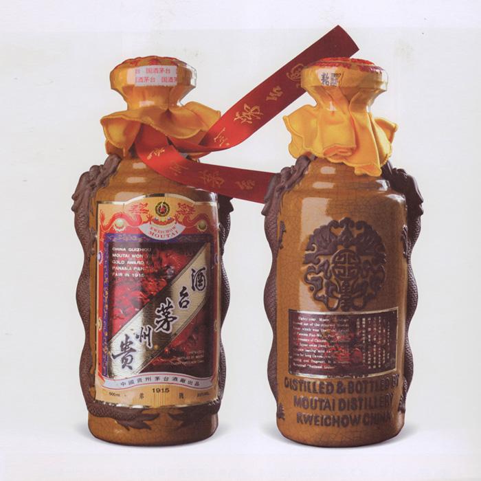 【北京回收】1988年茅台酒回收价格收购价格一览表查询