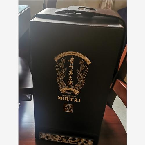 长阳镇新款路易十三酒瓶回收(天价回收)2.5升金桂叶茅台酒瓶回收财富