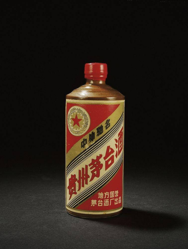 阳泉回收茅台酒近期回收87年茅台酒一览表