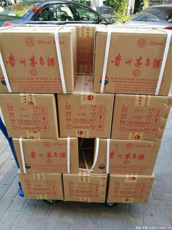 【老酒铺】国酒定制5升茅台酒瓶回收信息一览