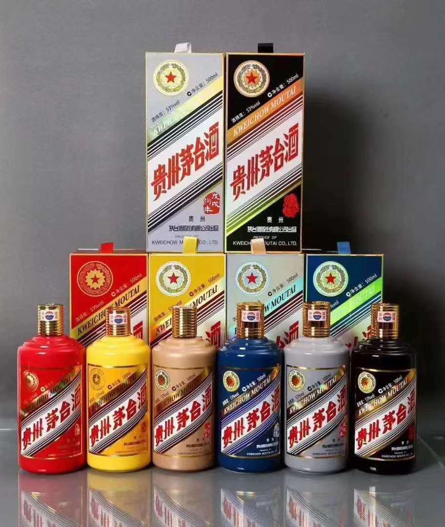 【回收茅台酒】1983年飞天(茅台酒)回收及价格一览表茅台回收价格表