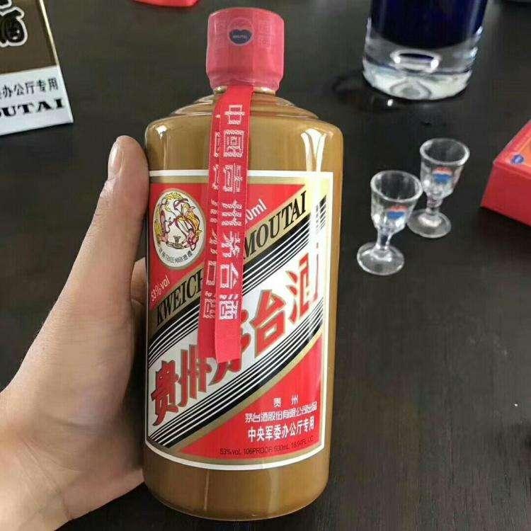 【老酒馆】80年茅台酒瓶回收详情一览