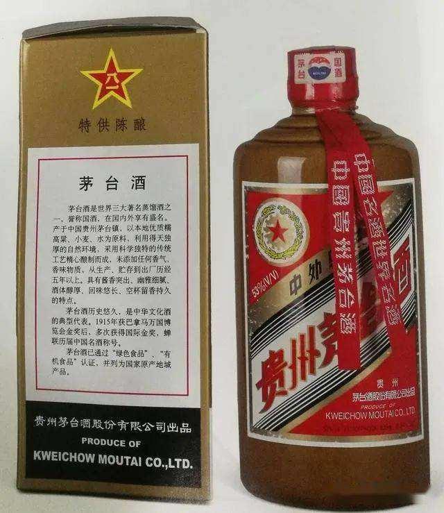 【名酒铺】全天收购2003年茅台酒值不值钱回收价格