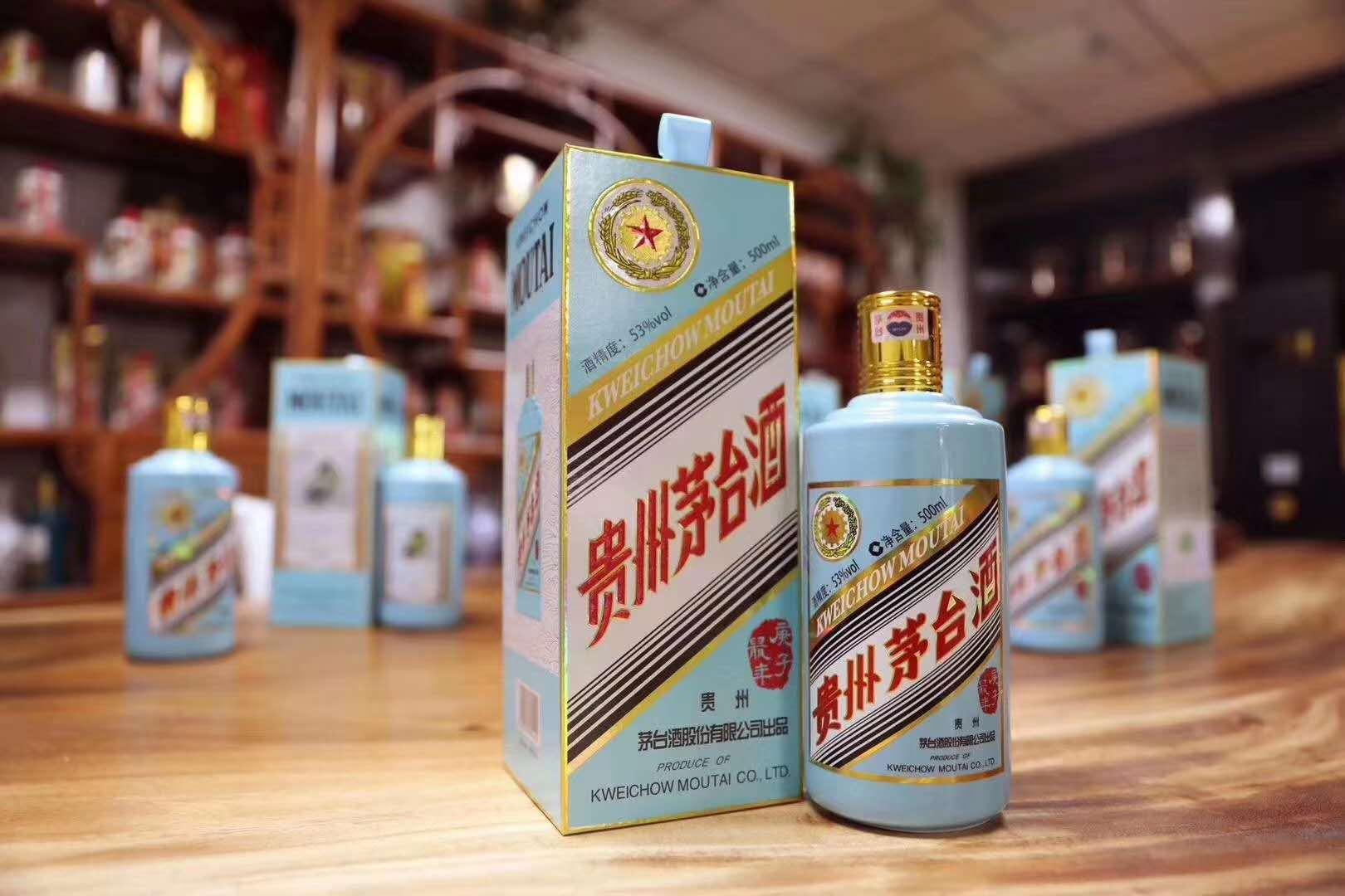成都回收中国名山茅台酒=茅台酒回收购价格一览(今日回收行情报价)