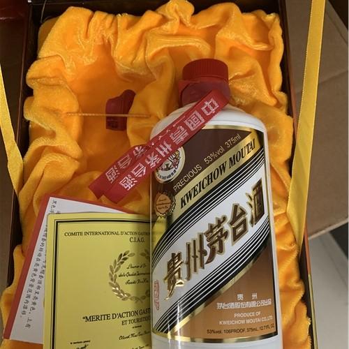 广东省梅州市30年50年茅台酒瓶回收/一个单瓶价格怎么卖