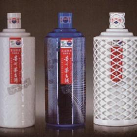 【老酒馆】2.5L茅台酒空瓶回收价格咨询