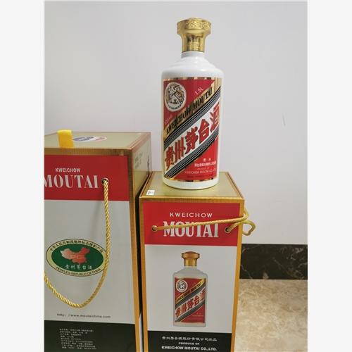 自贡市回收1999年50茅台纪念酒【公司】公司聚餐大家都喝了点酒