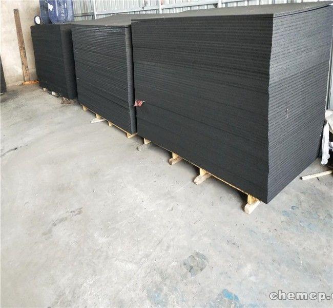 欢迎访问——马鞍山沥青木板——生产厂家
