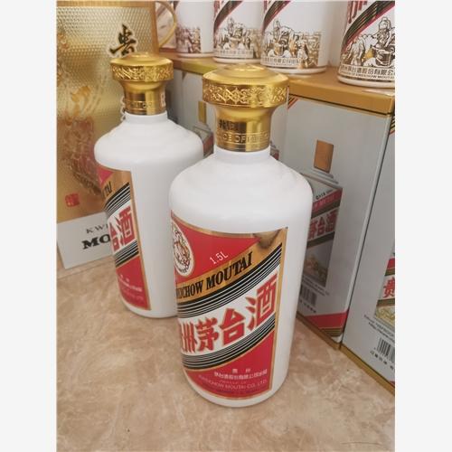 东方市八所镇鸡年1.5l茅台酒瓶回收-酒庄空酒瓶回收服务
