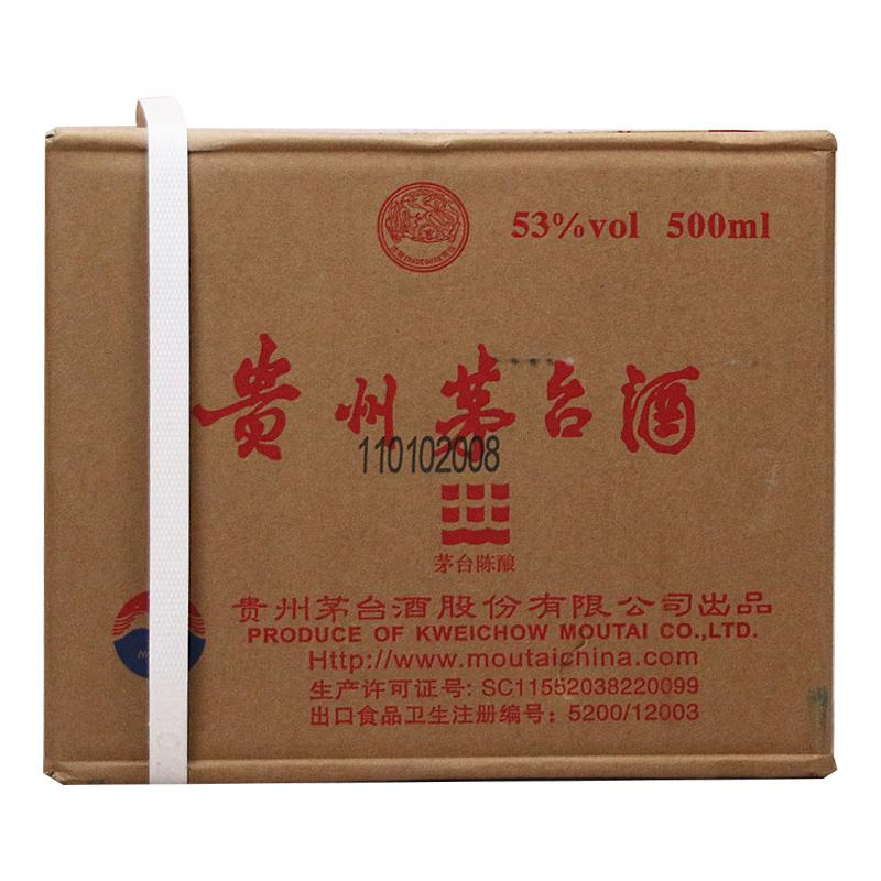 海南回收丝绸之路茅台酒@回收价格一览表查询 今日报价
