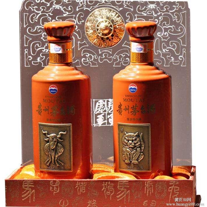 【通告】(中信金陵茅台酒空瓶回收)价位一览