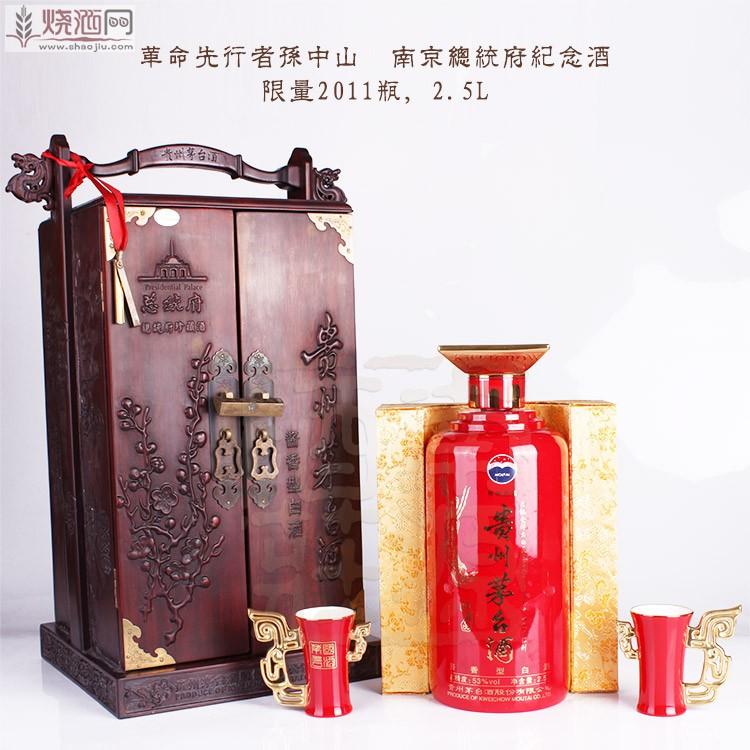 公布回收燕京八景茅台酒多少钱价格有优惠吗?
