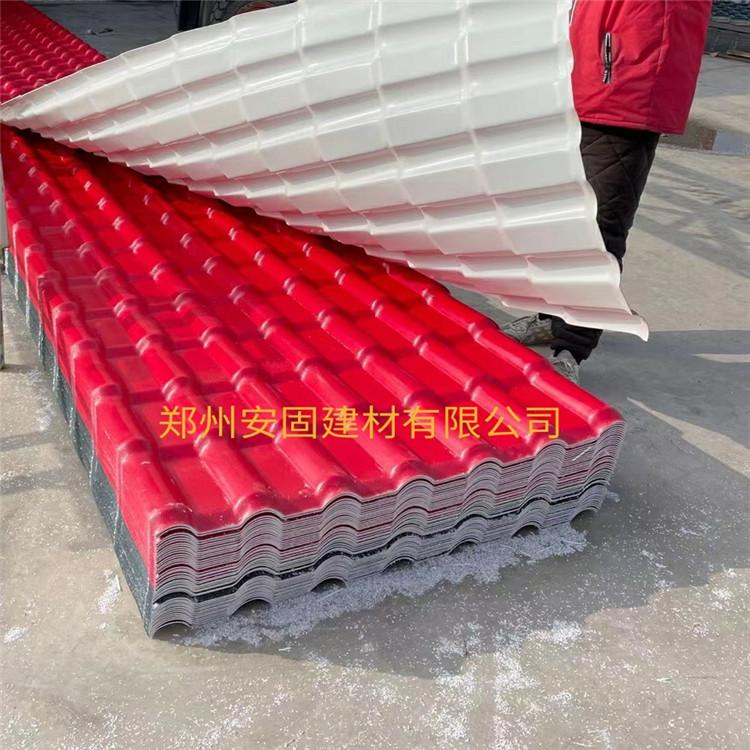 曹县屋顶塑料树脂瓦防火型888