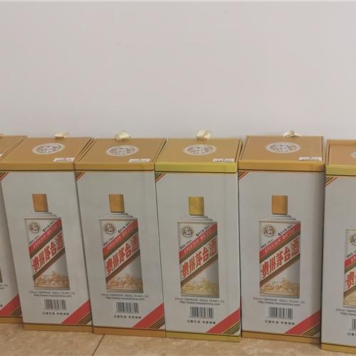 竖新镇30年麦卡伦酒瓶回收【延边州】回收整箱1990年茅台酒