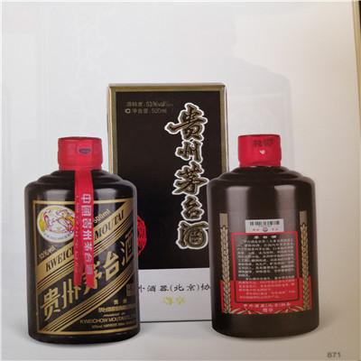 【资讯】金桂叶茅台空酒瓶回收信息一览