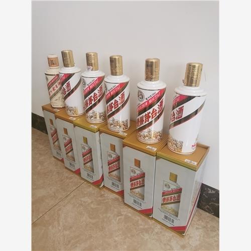 张家口市回收30年茅台酒瓶【路易十三回收】茅台酒系列空酒瓶回收