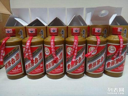 【老酒收藏】6L茅台酒瓶回收详情一览