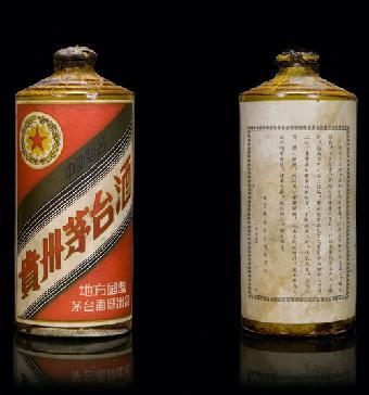 保定涿州马年生肖茅台酒瓶盒子回收市场价格表