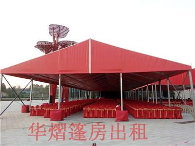 襄阳市尖顶篷房出租资讯厂家