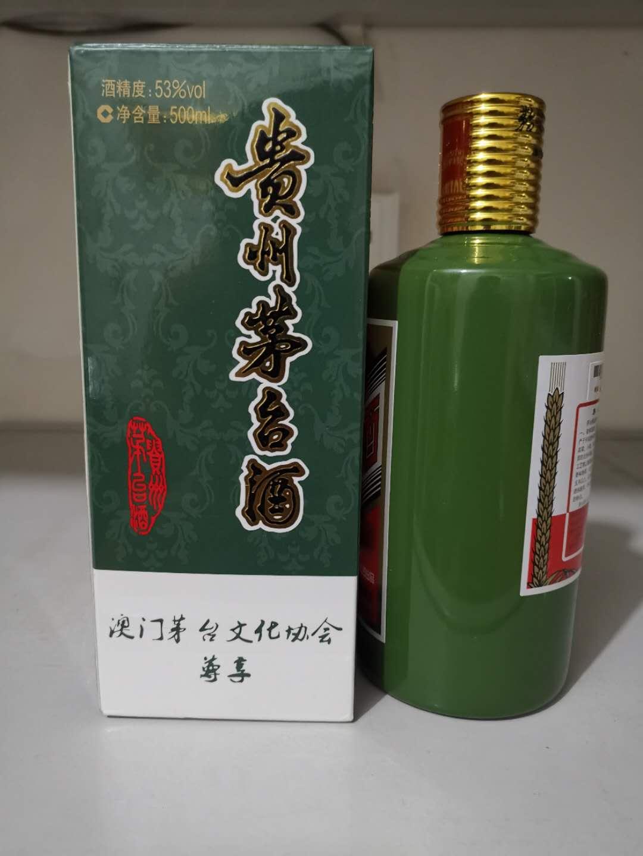 {公布}锦州世纪经典茅台酒瓶单瓶价格